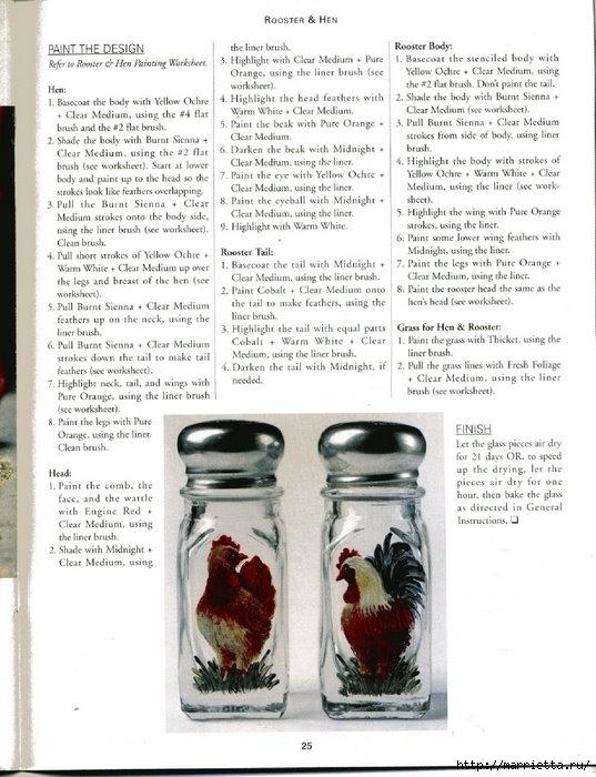 Роспись бутылок. Журнал (17) (537x700, 222Kb)