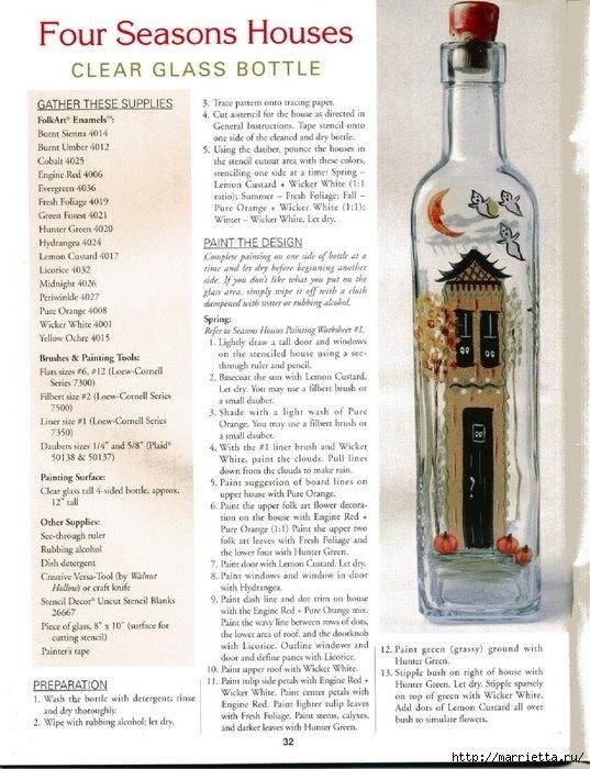 Роспись бутылок. Журнал (23) (537x700, 243Kb)