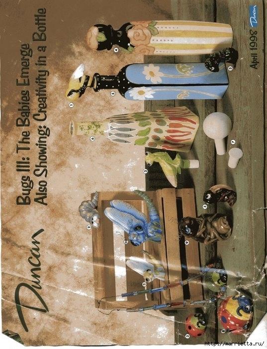 Роспись бутылок. Журнал (28) (537x700, 245Kb)