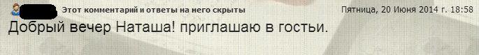 желнов (685x79, 41Kb)