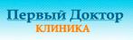 Превью ПЕРВЫЙ ДОКТОР1 (249x76, 37Kb)