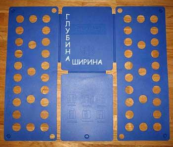 114305043_skladushka5 (350x298, 16Kb)