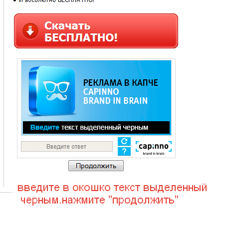 2014-07-30 03-28-00 dfiles.ru - Mozilla Firefox (451x461, 62Kb)