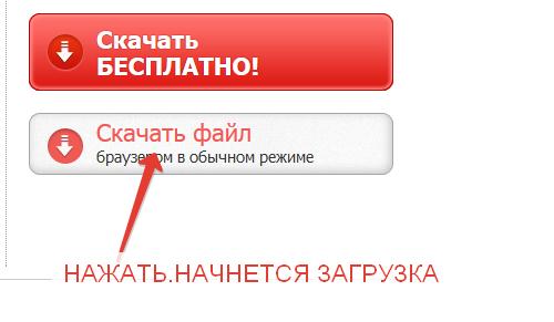 2014-07-30 03-30-12 dfiles.ru - Mozilla Firefox (500x291, 32Kb)