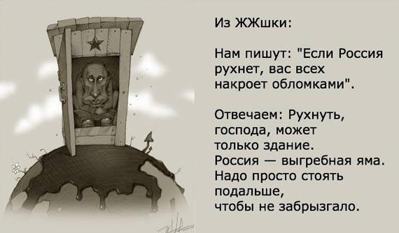Крымские татары не будут голосовать на российских выборах, - Умеров - Цензор.НЕТ 191