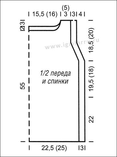 87.1 (410x550, 62Kb)