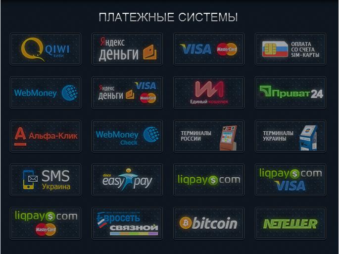 3934161_Platejnie_sistemi (685x513, 262Kb)