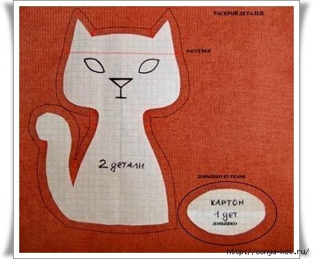 Кошки своими руками выкройки пошаговое фото