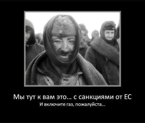 3731083_sankcii (491x419, 26Kb)