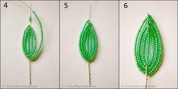 Как сделать листок с бисера