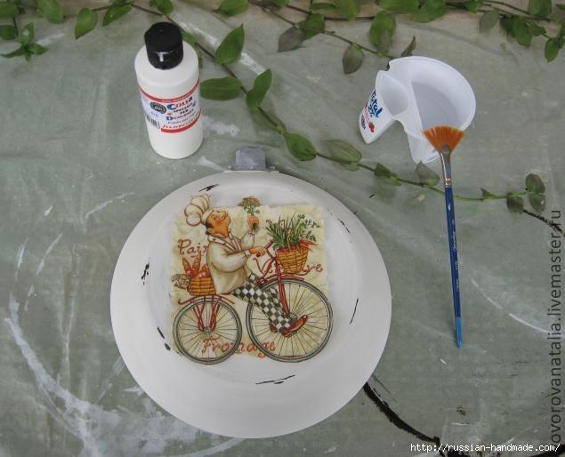Стильный декупаж сковородки. Мастер-класс (7) (635x514, 138Kb)