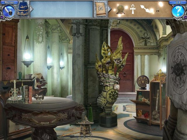 magic-academy-2-screenshot5 (640x480, 268Kb)