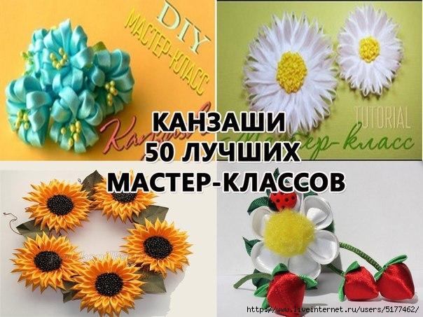 5177462_B6vOmoak9SY (604x453, 173Kb)