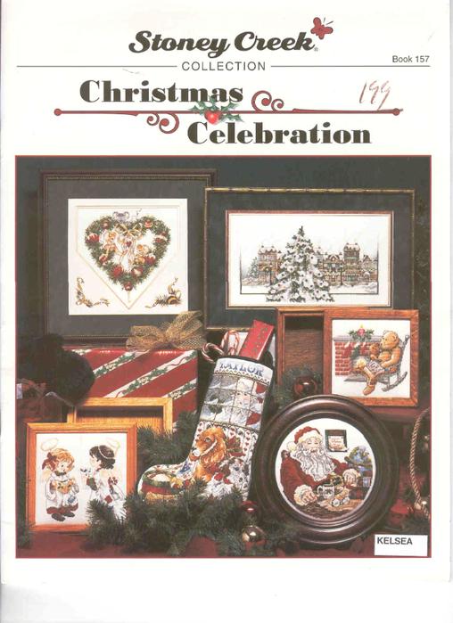 Christmas Celebration - 00 fc (508x700, 374Kb)