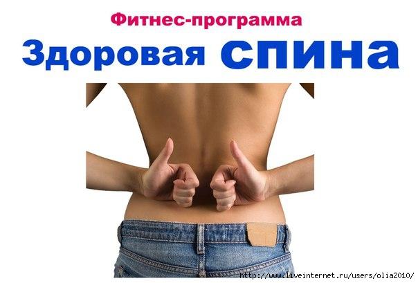 3807717_pMb9kOHj9ME (604x409, 93Kb)