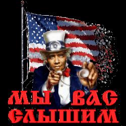 3996605_Mi_vas_slishim_by_MerlinWebDesigner (250x250, 29Kb)