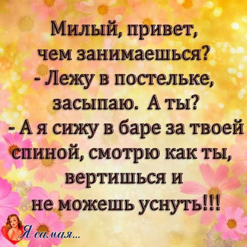 3775922_image_8 (492x492, 64Kb)