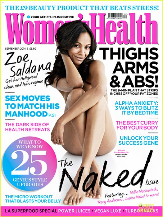 zoe-saldana-naked-sexy-for-womens-health-uk-02 (525x700, 131Kb)