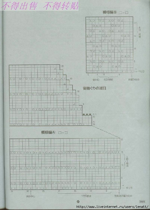 BR-8002b (501x700, 227Kb)