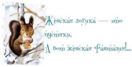 1368385095_frazochki-13 (450x229, 61Kb)