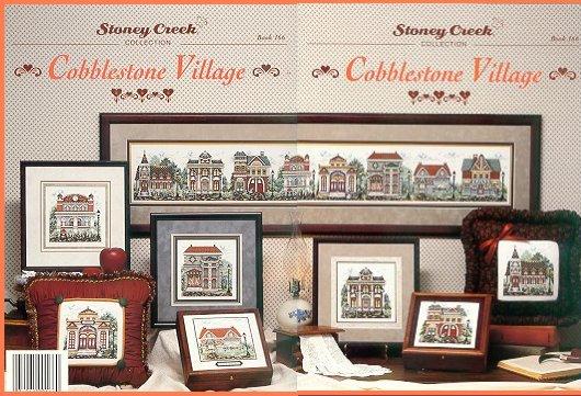 bk166%20cobblestone%20village (530x361, 248Kb)