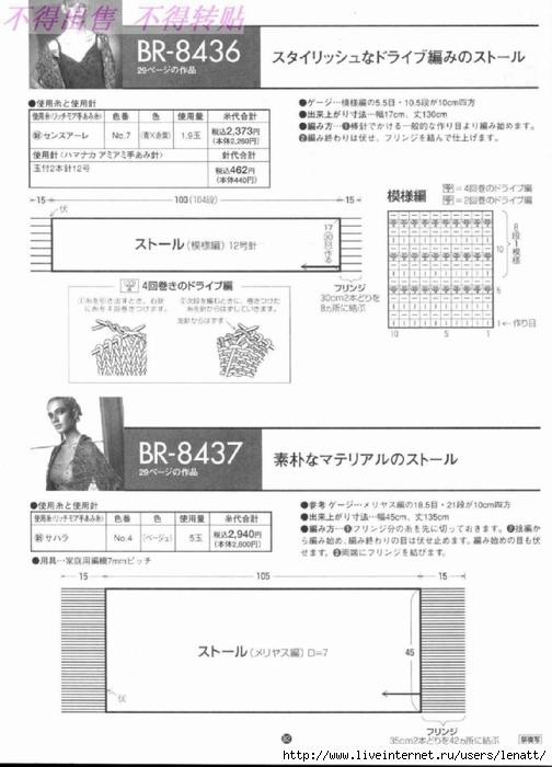 0084 (504x700, 161Kb)