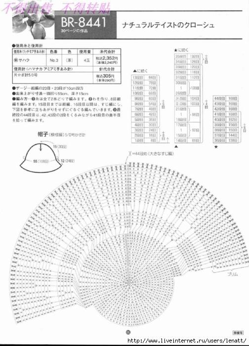 0088 (504x700, 202Kb)