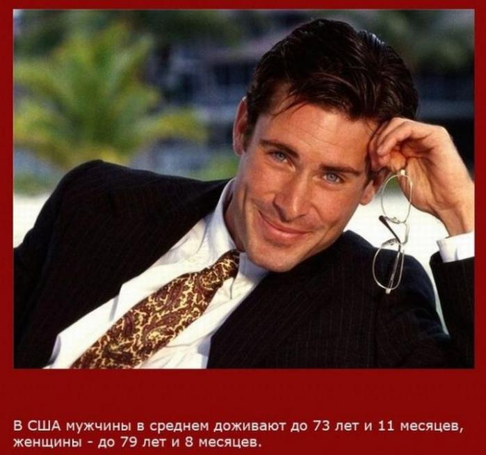 1368763793_www.radionetplus.ru-11 (700x654, 337Kb)
