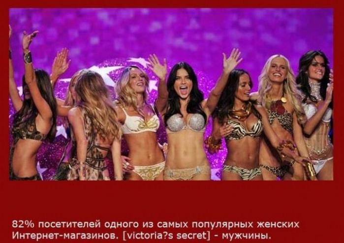 1368763813_www.radionetplus.ru-6 (700x493, 315Kb)