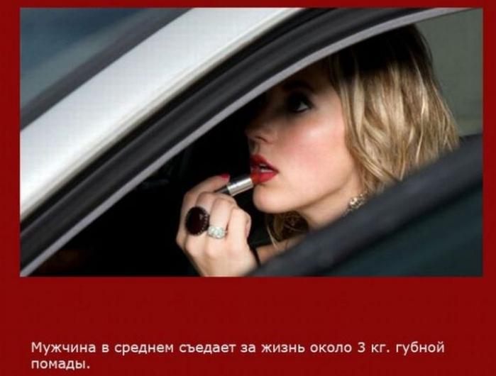 1368763831_www.radionetplus.ru-18 (700x530, 211Kb)