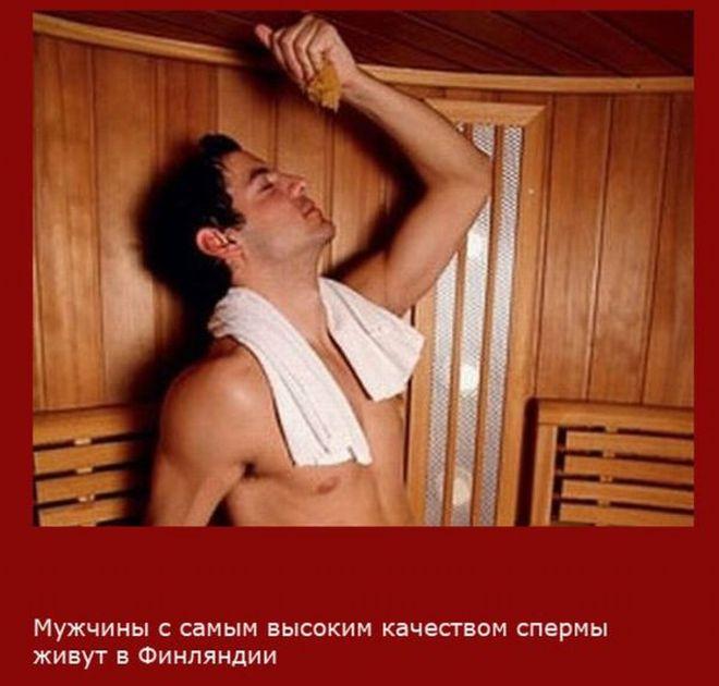 1368763842_www.radionetplus.ru-25 (660x630, 263Kb)