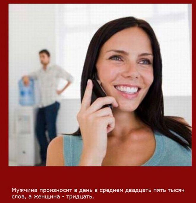 1368763867_www.radionetplus.ru-13 (660x682, 233Kb)
