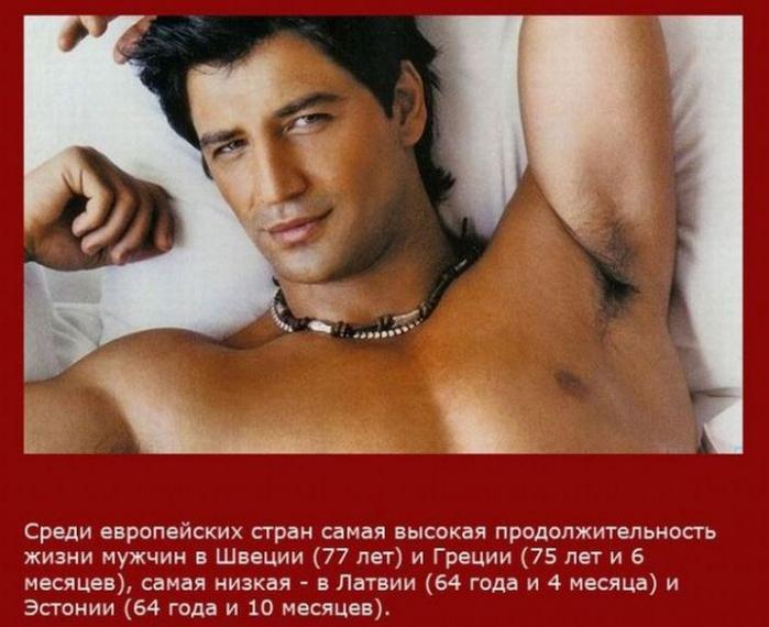 1368763887_www.radionetplus.ru-15 (700x570, 324Kb)
