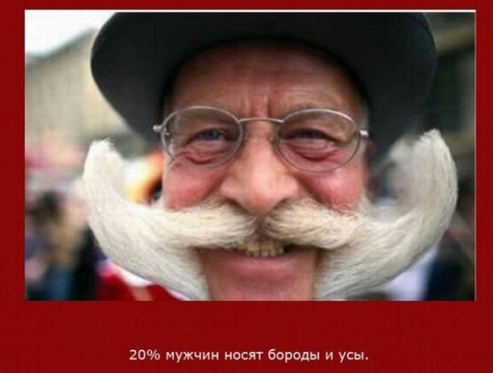 1368763887_www.radionetplus.ru-19 (700x528, 220Kb)
