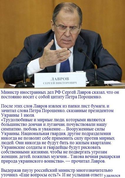 3925311_Poroshenko_govorit_odno_delaet_drygoe (425x604, 81Kb)