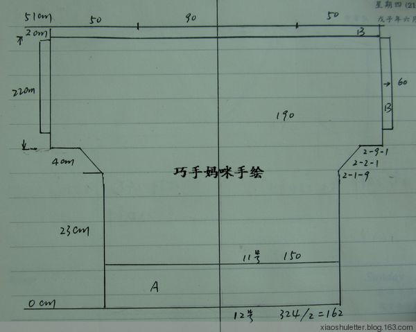 102948rg6p8p7b7e8z560b (600x479, 82Kb)