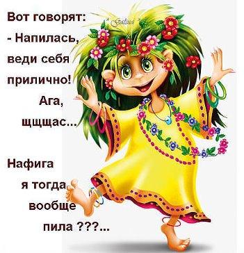 3416556_image (351x364, 38Kb)