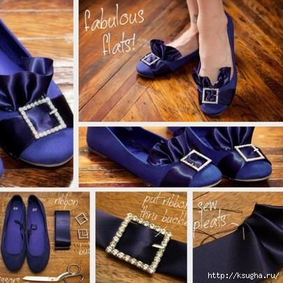 Переделка своими руками обуви