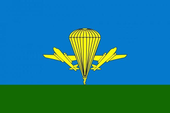 ���� ��� � ��������� ������������ � ����������� � ��� ����/4945204_VDV_flag (700x466, 17Kb)