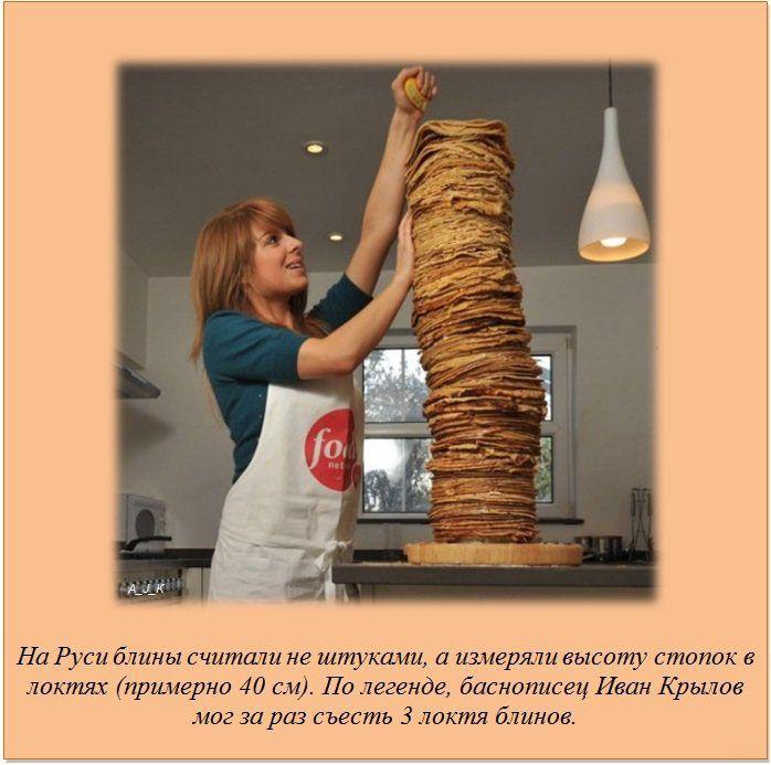 http://img0.liveinternet.ru/images/attach/c/11/115/285/115285156_6.jpg