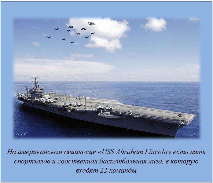 http://img0.liveinternet.ru/images/attach/c/11/115/285/115285158_8.jpg