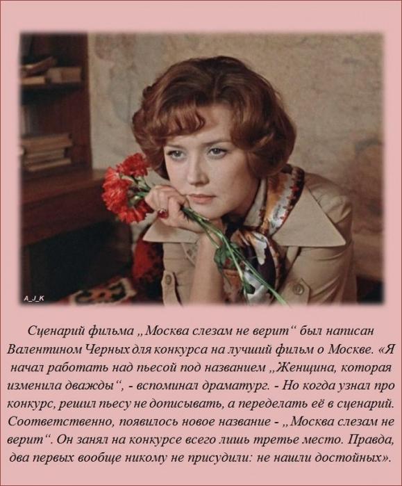 http://img0.liveinternet.ru/images/attach/c/11/115/285/115285160_10.jpg
