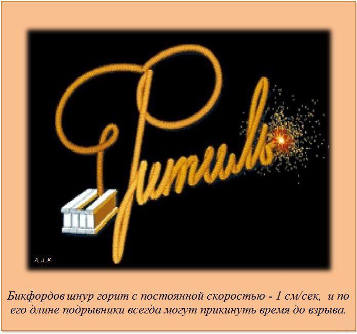 http://img0.liveinternet.ru/images/attach/c/11/115/285/115285164_14.jpg
