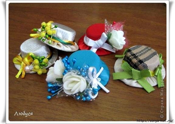 Шляпки своими руками украшение