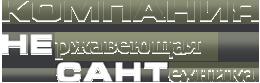 4208855_logo (260x83, 21Kb)