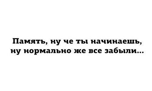 smeshnie_kartinki_140705694116 (500x300, 26Kb)