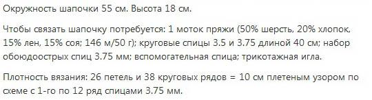 4791390_Tekst_1_gotov (540x146, 41Kb)