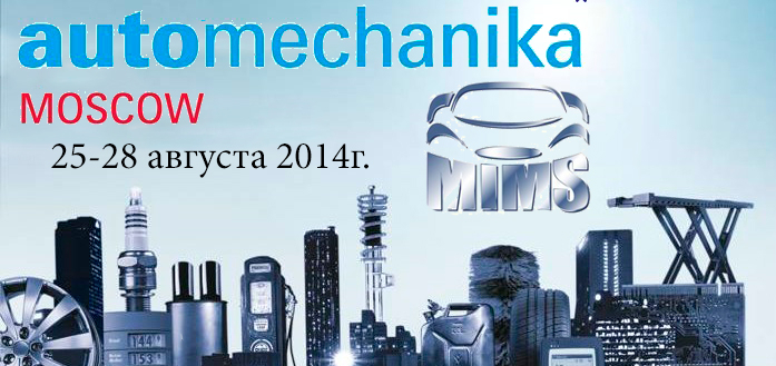 automechanika-antiradar-shome.ru (697x329, 230Kb)