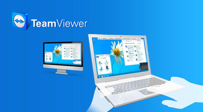 teamviewer-screenshot-01 (700x387, 71Kb)