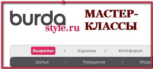 4026647_BYRDA_MK (528x238, 21Kb)